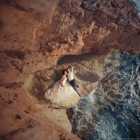 Wedding photographer Evgeniy Konasov (KONASOV). Photo of 05.05.2016
