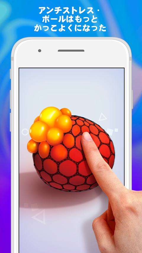 Squishy toy DIY - 抗ストレススライムボール、リラックスのおすすめ画像1