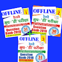 RRB Group-D Previous Year Question Bank (Hindi) icon