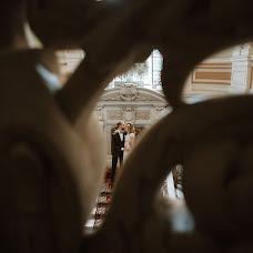 Wedding photographer Mariya Blinova (BlinovaMaria). Photo of 04.01.2019