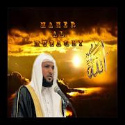 Mahir Al Mueaqly