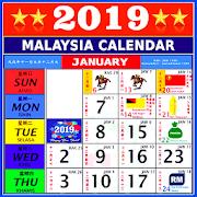 Malaysia Calendar 2019