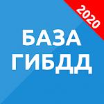 База ГИБДД — проверка авто по базе ГИБДД по VIN 2.4.2