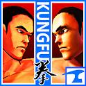 Kongfu punch CN icon