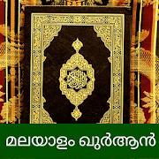 Quran Malayalam - Lite ഖുർആൻ മലയാള വ്യാഖ്യാനം