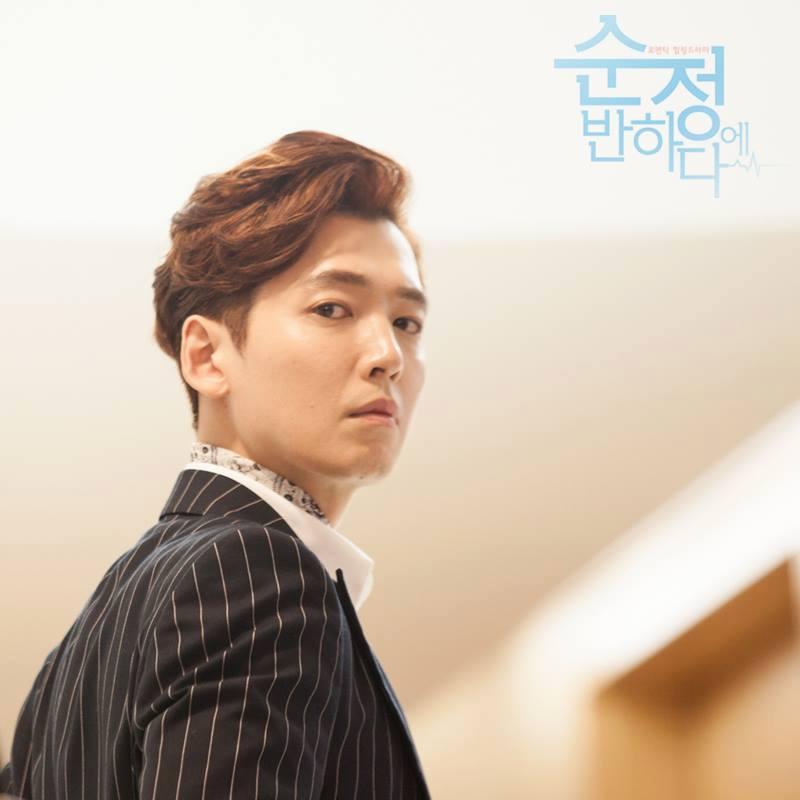 kyung ho 3
