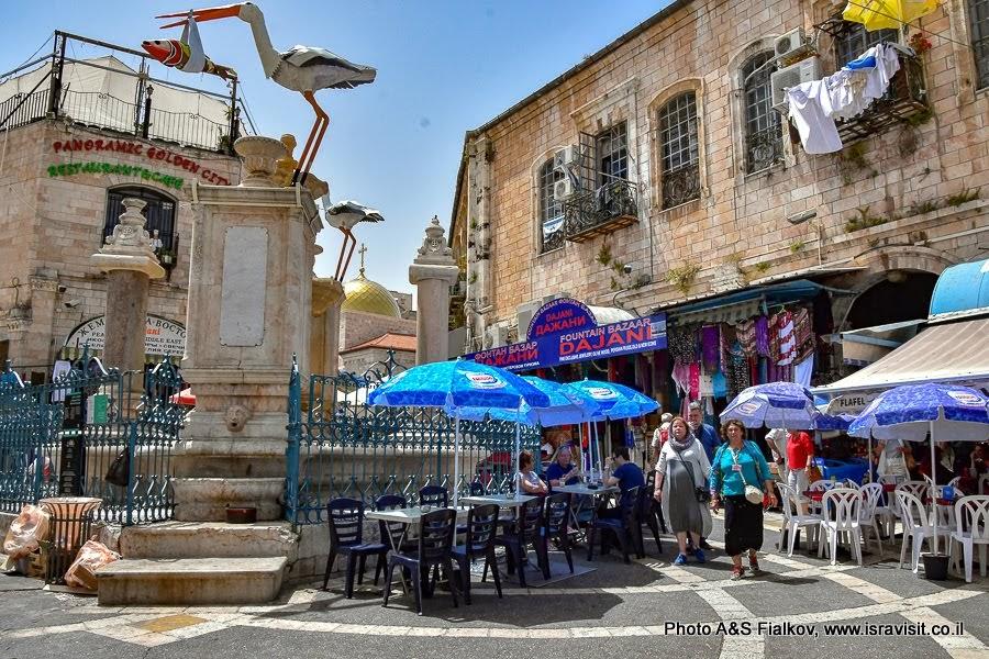 Муристан. Экскурсия в Иерусалиме. Старый город.