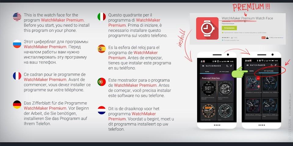 android vwPack 1 Screenshot 2