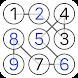 ナンバーチェーン - 数字の接続 脳トレ パズル ゲーム