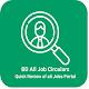 Download Jobs BD - চাকরির সার্কুলার For PC Windows and Mac