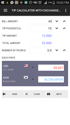 All Currency Converter screenshot 8