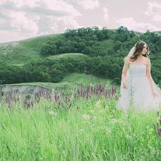Wedding photographer Ekaterina Magdenko (emagdenko). Photo of 20.10.2016
