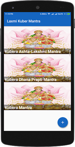 Laxmi Kuber Mantra 1.7 screenshots 2