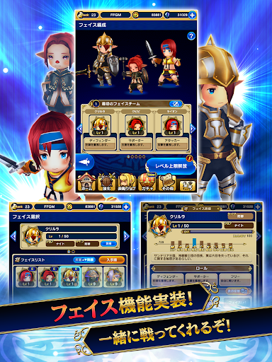 FINAL FANTASY GRANDMASTERS  screenshots 10