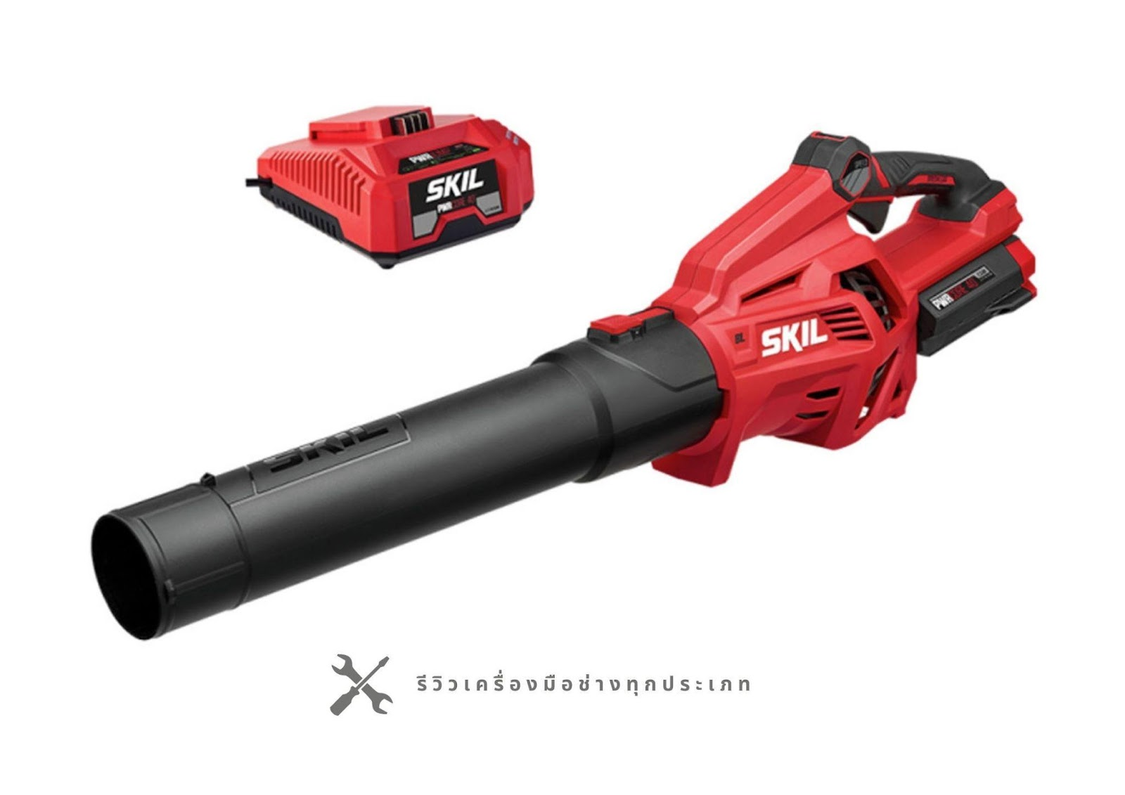 Skil PWRCore 40 Brushless Leaf Blower