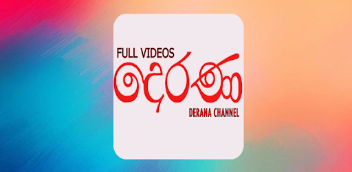 Derana New Channel All Videos 1 1 apk download for Android