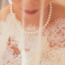 Wedding photographer Ilenia Caputo (ileniacaputo). Photo of 31.07.2017