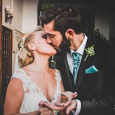 Wedding photographer Francisco Martín rodriguez (Fradu). Photo of 04.08.2017