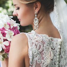 Wedding photographer Alina Znamenskaya (AlinaZnam1). Photo of 14.05.2015