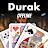 Дурак - игры без интернета - карты оффлайн logo