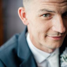 Wedding photographer Irina Procik (Vkadre1). Photo of 08.10.2015