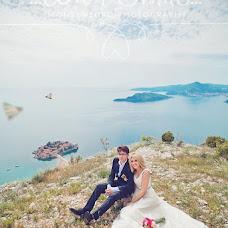 Wedding photographer Ilya Olga (WithSmile). Photo of 30.05.2013
