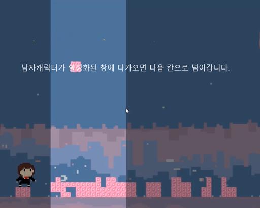 WayToYOU_Even more beautiful for those in love 1.9 screenshots 4