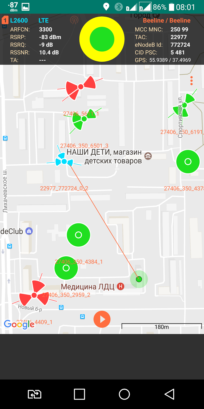 Cell Tower Locator Screenshot