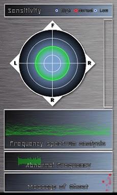 幽霊 探知機 3DVのおすすめ画像1