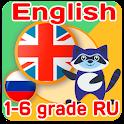 English for schoolchildren