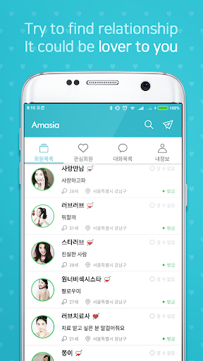 Amasia - Let's make Korean and global friends Apk apps 1
