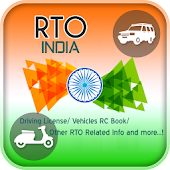 RTO INDIA (Driving License/ RC Book & Other Info)