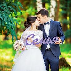 Wedding photographer Ekaterina Sokolova (Ekaterina57). Photo of 06.06.2016