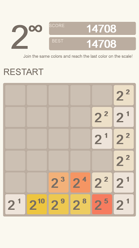 2048 Infinite Power