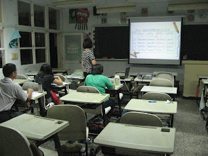 Photo: 20111104頭份(五)輕鬆學會計—管理會計實務應用001