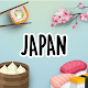 Japanese food recipes Download on Windows