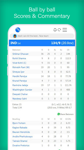 UC Cricket -UC Browser Official Cricket Product screenshot 4