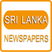 All Srilanka News Papers