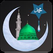 Islamic Video Status \ud83d\udd4c \ud83d\udd4b