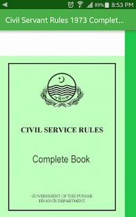 Civil Servant Rules 1973 - náhled