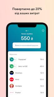 App monobank — мобильный онлайн банк. Кредит на карту APK for Windows Phone