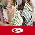 اسعار العملات اليوم فى تونس icon