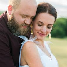 Esküvői fotós Zsanett Séllei (selleizsanett). Készítés ideje: 22.11.2017