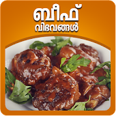 Beef Recipes in Malayalam