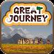 グレートジャーニー -人類拡散- 生態系観察ゲーム