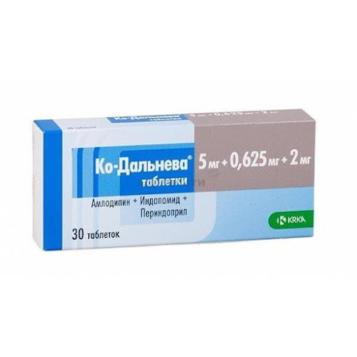 КО-Дальнева таблетки 5мг+0,625мг+2мг 30 шт.