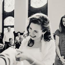Hochzeitsfotograf Ruben Venturo (mayadventura). Foto vom 07.11.2017
