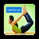 Wet Loss Yoga (app)