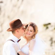 Wedding photographer Aleksandr Kostyunin (Surgutfoto). Photo of 09.02.2018