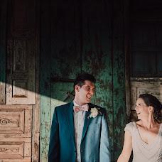 Fotógrafo de bodas Andrés Mondragón (vermel). Foto del 23.04.2019